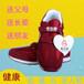 孝心圆老年远红外负氧离子能量休闲运动鞋诚招代理零门槛