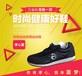 孝心圆老年人能量运动休闲鞋厂家直销专柜品质