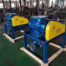 厂家生产供应:旋转供料亚博直播APP,亚博赛事直播 首页(卸料机,加料机)与气力输送系统设备图片