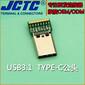 JCTCUSB3.1Type-c公头拉伸式Type-c插头