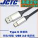数据线连接电脑只能充电怎么解决北京海淀正品数据线批发