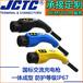 胜蓝科技交流充电枪标准符合新国标标准广东东莞生产