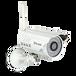 施瑞安SP014室外防水攝像頭高清網絡攝像機