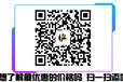 盐酸布替萘芬101827-46-7价格信息