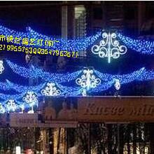 LED路灯杆造型灯喜盈门灯笼灯杆造型装饰