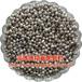 L淄博腾翔富氢颗粒出口东南亚水素球负电位球高清图片