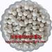 L淄博腾翔烘焙用重石白色派盘石10mm烘焙技术大全用颗粒