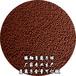 L淄博腾翔负离子填充球加热养生坐垫汽车座垫用陶瓷球
