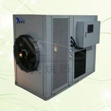 江西油茶籽烘干机快烘热泵空气能烘干机节能环保