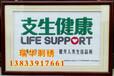 中国瑞华企业铭牌刺绣制作长期供应