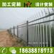 郑州厂家现货供应优质人行道路安全隔离栏、停车场护栏