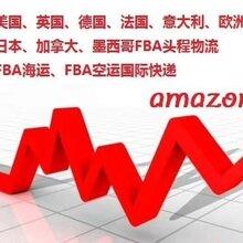 上海到澳大利亚专线快递澳大利亚海运拼箱货代