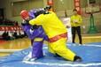 趣味器材二人组相扑服趣味运动会公司销售及租赁