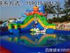 大型組合充氣滑梯大型兒童水上樂園設備