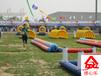 河北张北趣味运动会项目充气道具提供商