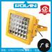60W防爆灯LED防爆应急灯圆形方形多种选择
