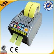 NSA品牌厂商直销ZCUT-9自动胶纸机胶纸切断机胶带切割机胶带机图片