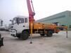 辽宁省35米小型砼泵车出厂价格丨性能丨多少钱