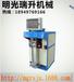 全自動計量精準單嘴閥口包裝機滑石粉干粉砂漿灌裝封口機廠家直銷