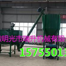 安徽江苏腻子粉搅拌机干粉砂浆搅拌机哪家便宜
