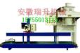 不锈钢大米包装机定制品质保障技术精湛