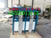 干粉阀口包装机定制性能稳定热销产品欢迎咨询