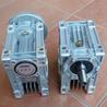 NMRW050減速機