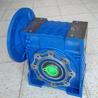 NMRW130减速机