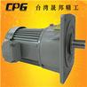 传动精密机械设备台湾城邦(晟邦)马达齿轮减速电机