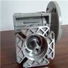 NMRV040三凯蜗轮蜗杆减速机