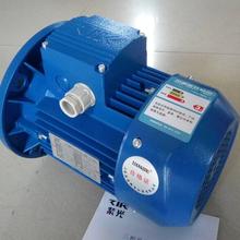 YS8024紫光工业电机,紫光三相异步电动机,清华紫光三相异步电动机图片