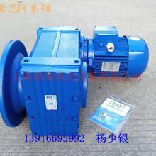 FC57减速机-FC77涡轮减速机-斜齿轮减速机图片