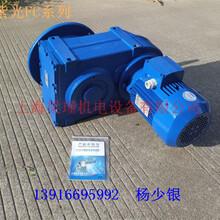 FC127减速机,FC127平行轴减速机,紫光硬齿面减速机图片