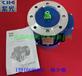 YS8024传动电机,中研紫光电机