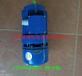 紫光刹车电机,BMA8024铝合金外壳紫光电机