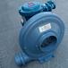 环保工业机械设备专用防爆鼓风机