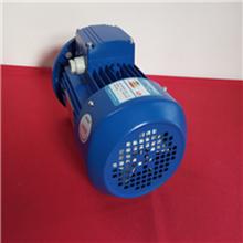 紫光MS8034鼓风机清华紫光铝电机图片