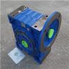 台州中研紫光涡轮蜗杆减速机批发