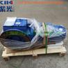 SC97清華紫光斜齒輪減速機