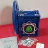 台州清华紫光NMRW075减速机