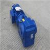 紫光SC斜齿轮-涡轮减速机