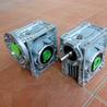 NMRW0901:30紫光蝸輪蝸杆減速機