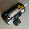 晟邦卧式/立式减速电机单相/三相