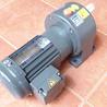 CH750-55S晟邦卧式减速电机