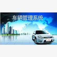 天津市最可靠的車輛調度服務一流圖片