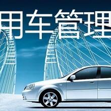 車輛管理獨一無二的車輛管理系統單位公用車輛的計算機管理圖片