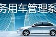 国内资深天津车辆管理系统厂家哪家好公司,首选天津国智恒北斗
