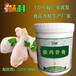 味科柴鸡香膏高端卤鸡香膏风味精膏咸味香精香料生产厂家食品添加剂耐高温调味香精