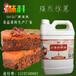 味科川香麻辣油天然麻辣风味香精食品添加剂厂家咸味香精