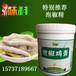 味科系列泡椒鸡膏天然风味香精食品添加剂生产厂家泡椒味鸡肉味兼具调味咸味香精